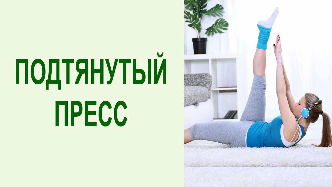 Йога упражнения для пресса. 5 простых упражнений позволят укрепить мышцы пресса в домашних условиях