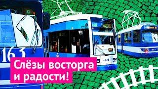 Краков: самый европейский город Польши