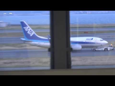 ✈ Airport Chronicles: Osaka Kansai International Airport, Terminal 1