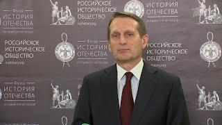 В Москве состоялась научная конференция, посвященная Второй мировой войне.