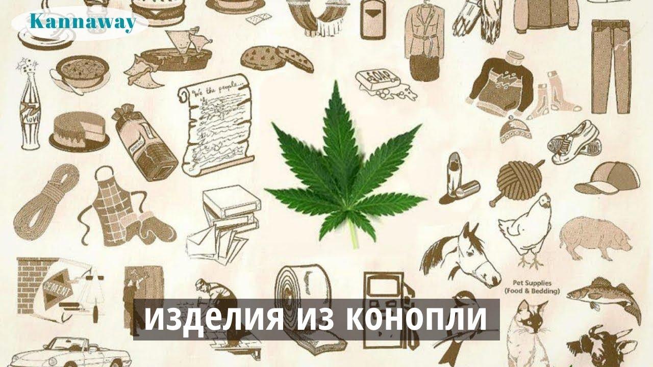 Продукты из конопли марихуана уголовно наказуемо
