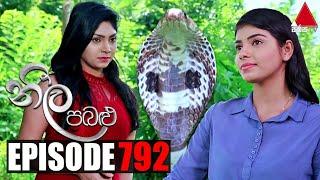 Neela Pabalu - Episode 792 | 16th July 2021 | Sirasa TV Thumbnail