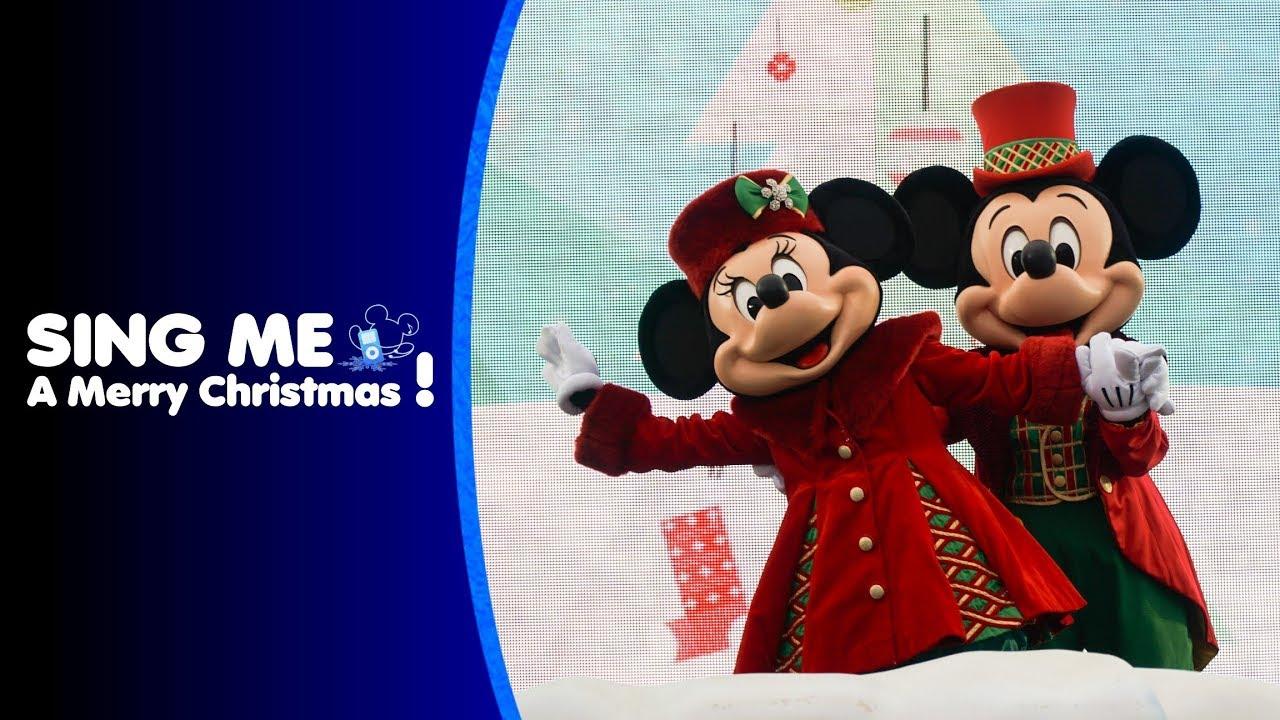 Sing Me a Merry Christmas ! - Fêtons