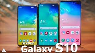 كل شئ تريد معرفته عن | Samsung Galaxy S10