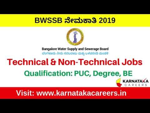 BWSSB Recruitment 2019 Notification - 26 Technical & Non
