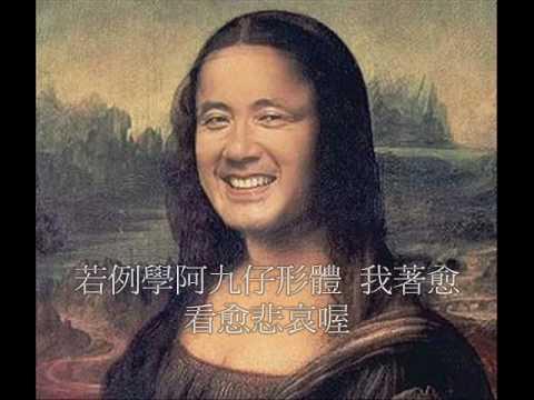 台語老歌 林俊-都馬調