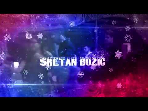Sretan Božić 2017/ Merry Christmas 2017