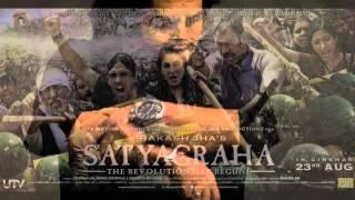 Ras Ke Bhare Tore Nain (Satyagraha) - Shafqat Amanat Ali