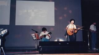 1986年頃山口県長府(下関)の音楽グループと共同で製作したレコードに収録した曲です。レコードの問題か、プレーヤーの問題か音飛びが発生してあまり良い音源になり ...