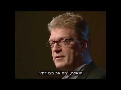 סדנת הערכה חלופית - קן רובינסון - שלומצ