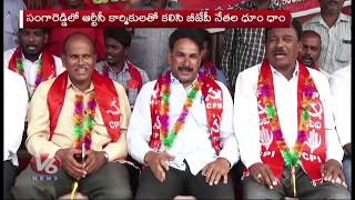 RTC Employees Continue Strike From 13th Day In Districts In Telangana