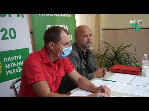 ІншеТВ: В Николаеве партия зеленых представила свой список кандидатов в депутаты горсовета