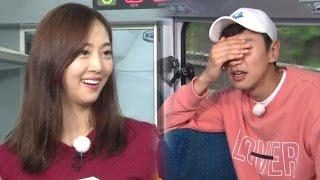 Kwang Soo and beautiful Dasom became a couple! 《Running Man》런닝맨 EP439
