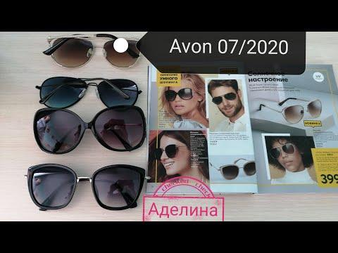 Солнечные очки Avon 07/2020