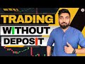 Earn Real Money Without Deposit By Trading || Enroll Yourself As Soon As Possible
