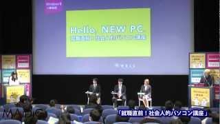 タレントの南明奈さんが3月21日、東京都内で行われた4月から新社会人に...