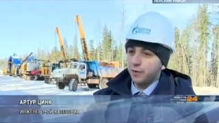 """В Ленске началось строительство вахтового поселка для специалистов """"Силы Сибири"""""""