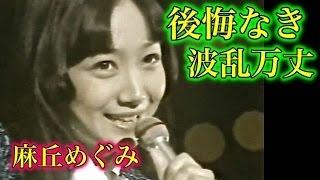 激ヤセ報道の田村正和さん。また元気に復活していただきたいです! ☆良...