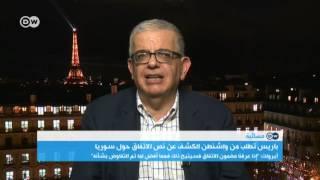 محلل سياسي: عند واشنطن ما تخفيه في الاتفاق بشأن سوريا