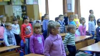 відеофрагмент уроку Почуття які передає музика 1 клас