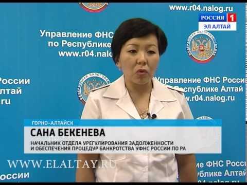В РА задолженность по налогам составляет около 57 млн рублей