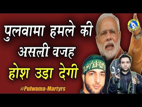 Pulwama Attacks |