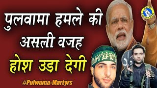 Pulwama Attacks | The Real Reason behind the attacks on CRPF Jawans | AKTK