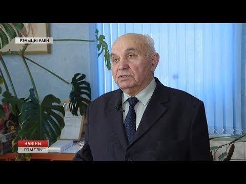 Золотой юбилей Григория Шпакова: 50 лет в должности председателя хозяйства
