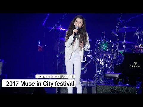Angelina Jordan 안젤리나 조던[4K]2017 Muse in City festival