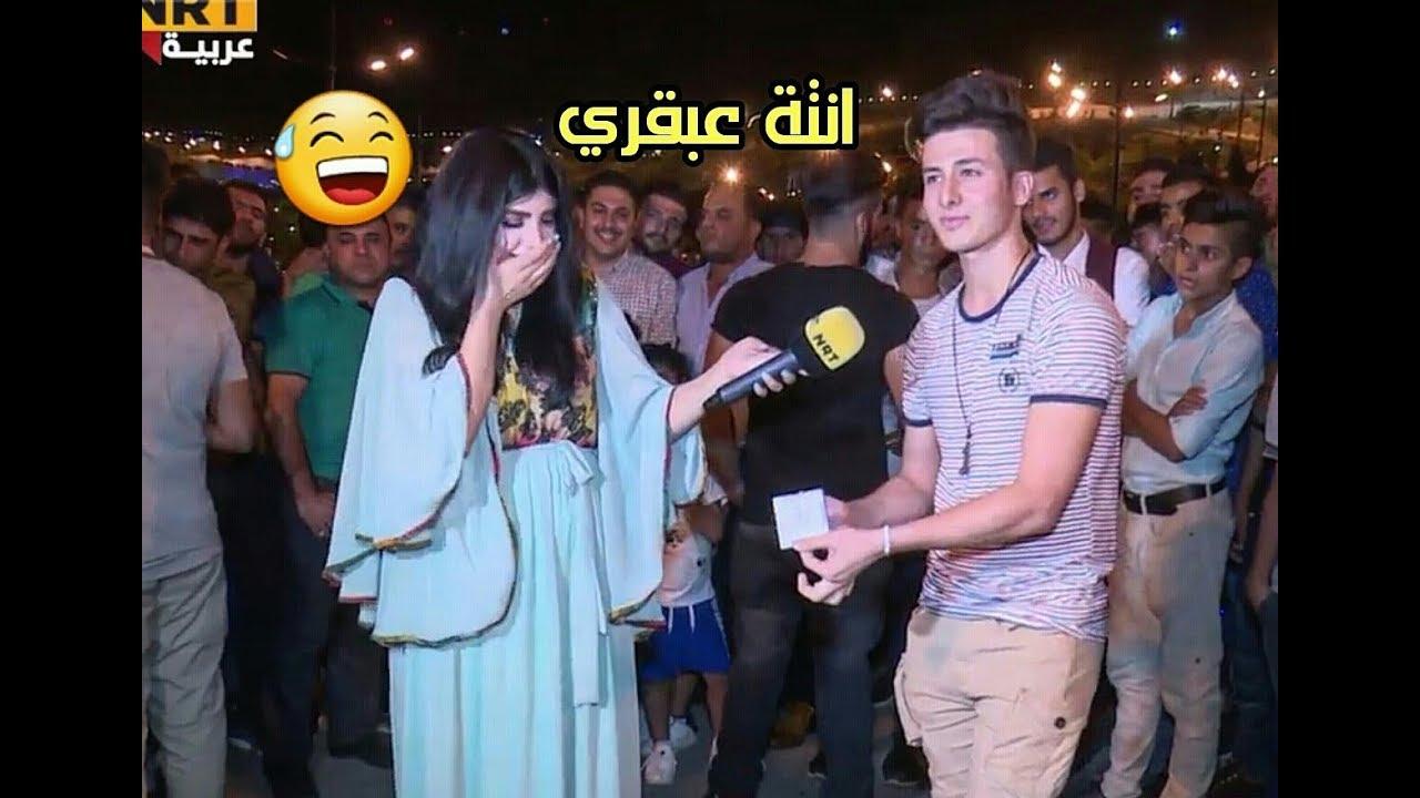 ادريس الرسام خدع مجددا في قناة nrt عربیة with loop