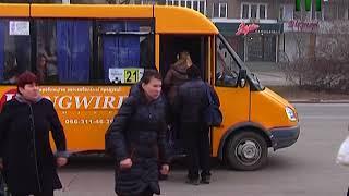 5 гривень для дорослих і три для школярів: від суботи проїзд в ужгородських маршрутках дорожчає