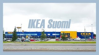 [Vlog] 이케아 핀란드 | IKEA Suomi