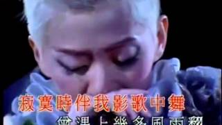 Video Anita Mui 梅艷芳- 夕陽之歌- 孤身走我路 download MP3, 3GP, MP4, WEBM, AVI, FLV Agustus 2018