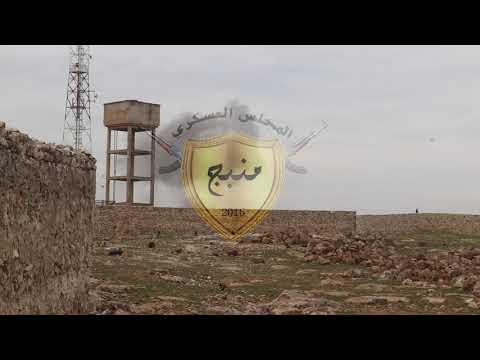 لحظة استهداف جيش الاحتلال التركي لقرى مدينة منبج و الريف الشرقي للباب اليوم 28/2/2020