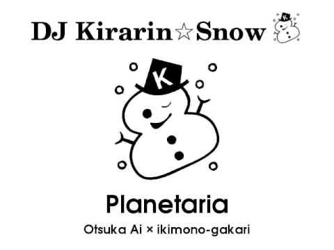 Planetaria / Otsuka Ai× ikimono-gakari (mashup)