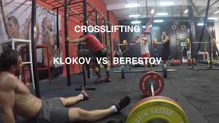 CROSSLIFTING KLOKOV VS BERESTOV