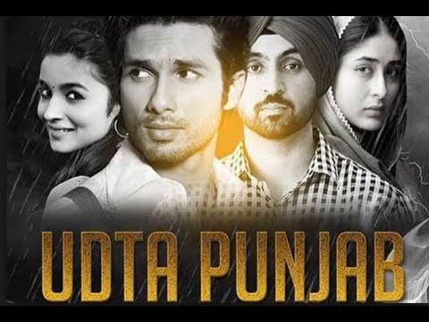 """""""Udta Punjab"""" Trailer Launch │ Shahid Kapoor │Kareena Kapoor │Alia Bhatt │Drama film/Thriller 2016"""