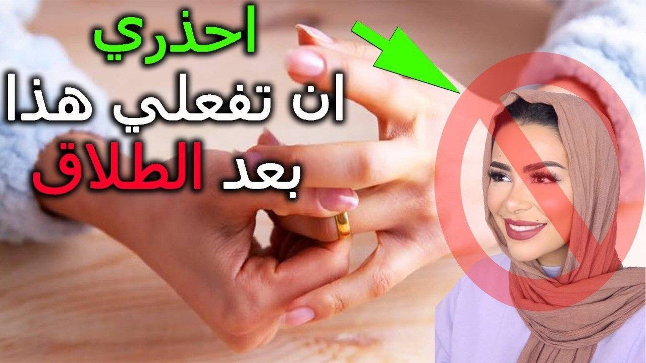 لماذاتزدادعدةالأرملةعنالمطلقة؟ وما الفرق بين العدة قبل وبعد الإسلام؟ وكيف تقضي المرأة عدتها؟
