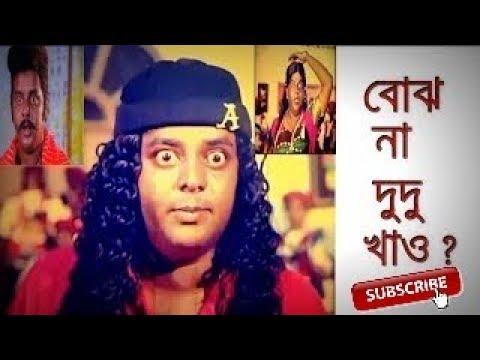 Full Download] Dipjol The King Of Bangla Villain Dipjol Best
