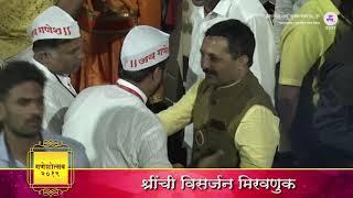Dagadusheth Ganesh Visarjan 2019 श्रीमंत दगडूशेठ हलवाई गणपती विसर्जन सोहळा