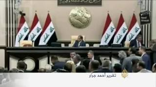 القضاء العراقي يمنع رئيس مجلس النواب من السفر