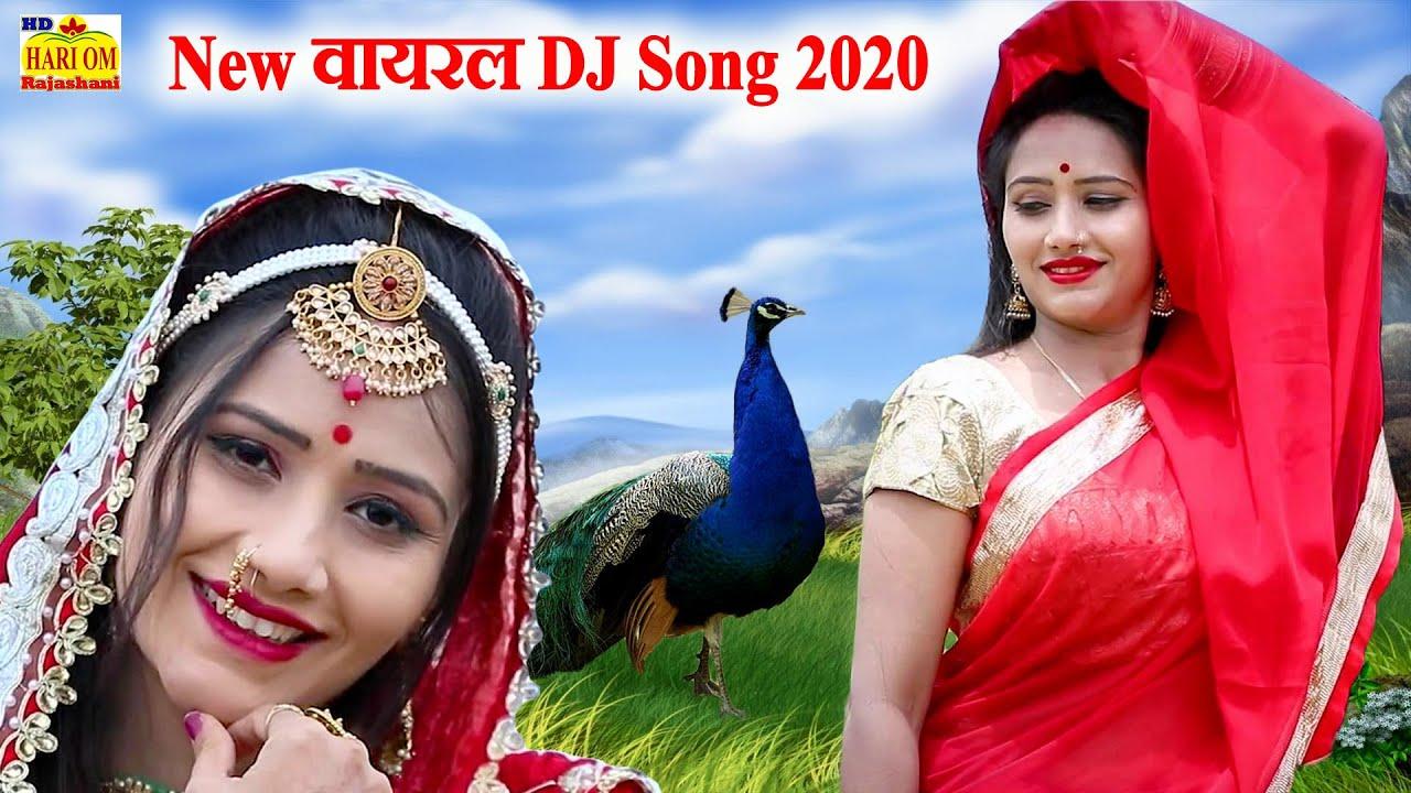 2020 NEW SONG - ये सॉन्ग पुरे राजस्थान में धूम मचा रहा है | Latest Rajasthani Dj Moriya Song Video