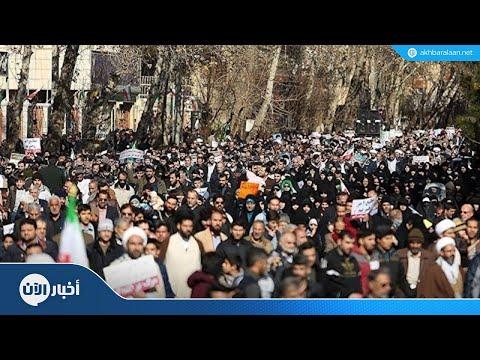 إحتجاجات في إيران بسبب الإقتصاد المتردي  - 14:56-2018 / 10 / 15