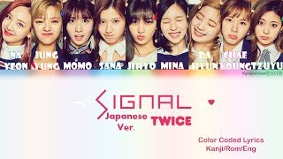 (hey..... pst...... come here...) signal - twice (japanese version) i translate this myself with the help of google so please forgive me if there's anything ...
