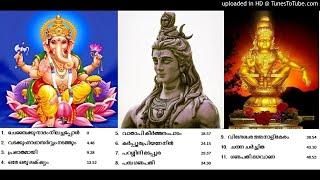 Hindu Devotional Selected MP3 Yesudas Jayachandran