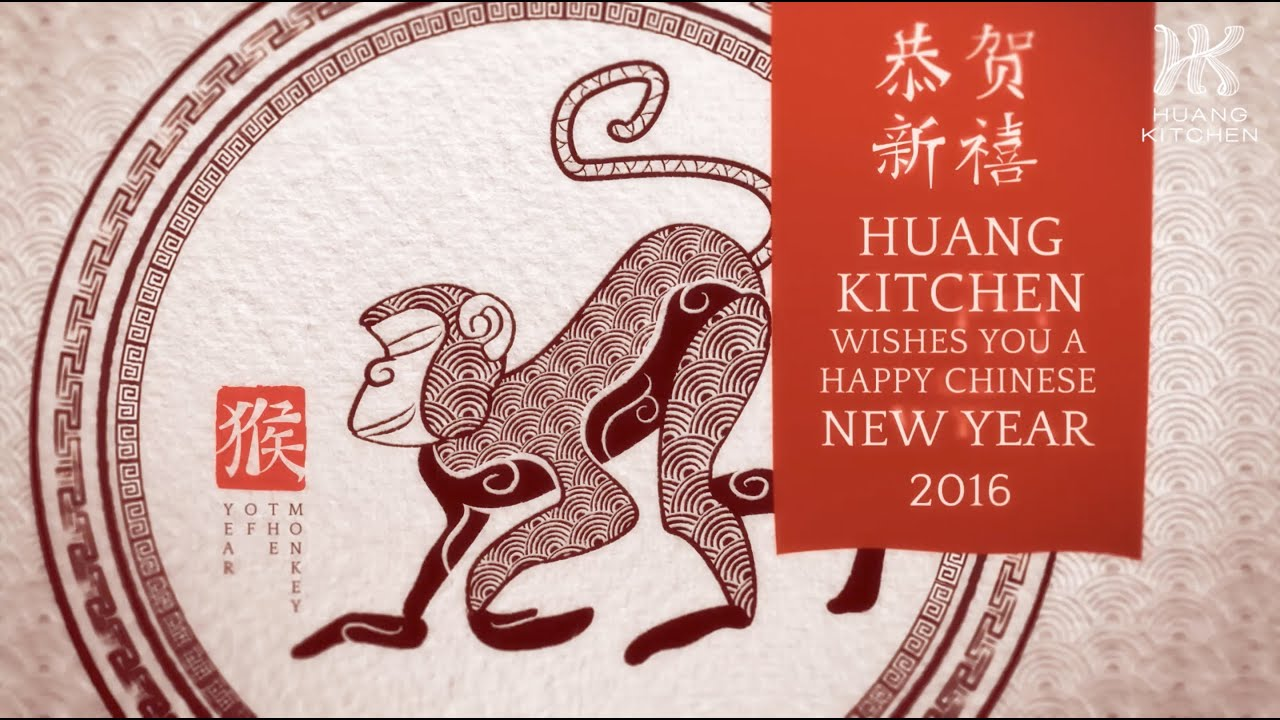 chinese new year greetings 2016 新年快乐 chinese new year recipes