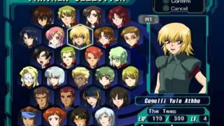 Gundam SEED N.E.T. Requests Vid Part 2