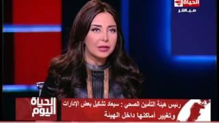 """فيديو.. """"التأمين الصحي"""": 40% من المصريين غير قادرين على توفير نفقات علاجهم"""