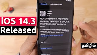 iOS 14.3 Released for iPhone | என்ன Features வந்திருக்கு?