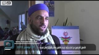 مصر العربية | ناشطون أمازيغيون من الجزائر وأزواد وليبيا يناقشون مطالب الأمازيغ بشمال إفريقيا